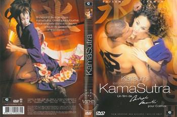 Les secrets du Kamasutra