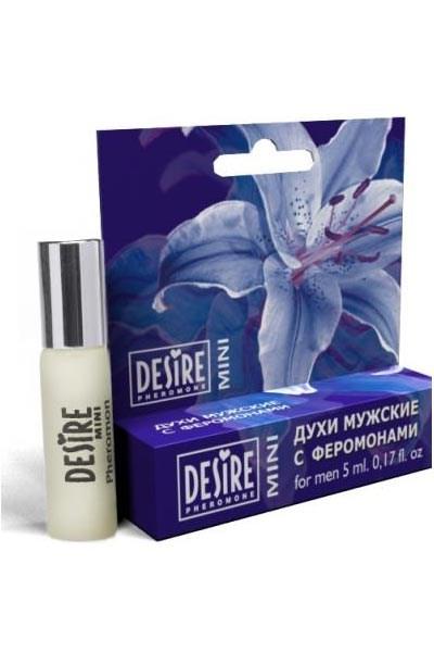 Feromonen Parfum voor hem en haar (Vrouwen parfum)