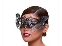 Courtesan Venetiaans masker